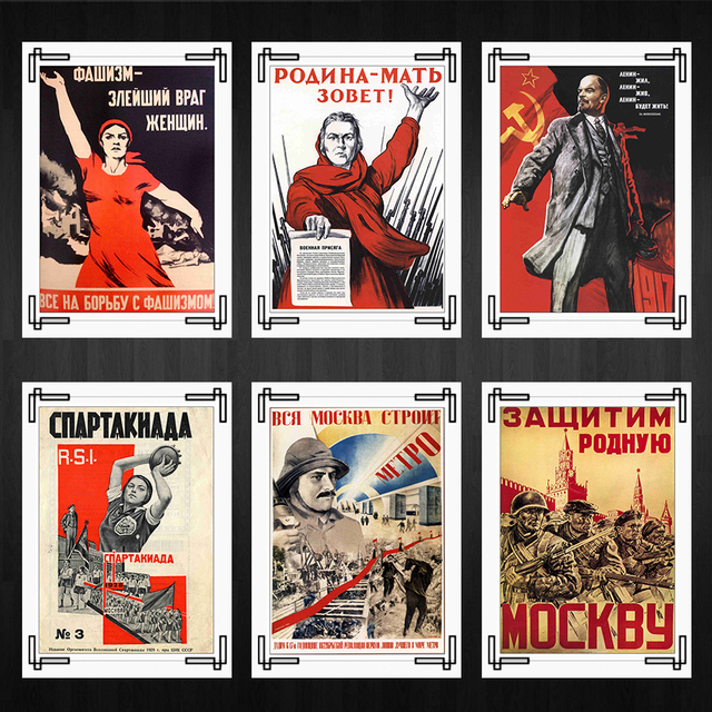 Us 242 16 Offii Wojna światowa Leninowska Propaganda Polityczna Związek Radziecki Plakaty Wystrój Pokoju W Domu Wysokiej Jakości Druk Tapety W Ii