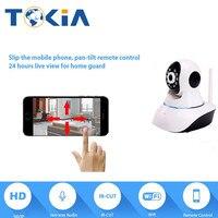 High quality IP Camera 960P  White P2P HD Night Vision Indoor Onvif CCTV Surverllance Home Wifi Camera