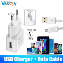 Xperia For Data Charger