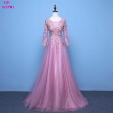 CX SHINE New wedding Long sleeve Lace beading Long Tulle Evening dress Party prom Dresses Pink