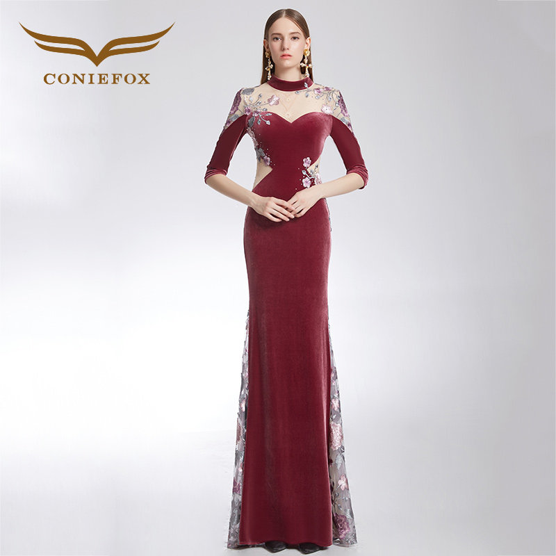 CONIEFOX 32285 red Toast vintage embroidery mermaid Ladies elegance Improved host prom dresses party evening dress gown long