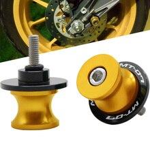 6 мм Мотоцикл CNC алюминиевый маятник Слайдеры Катушки подставка бобины поворотный рычаг для Yamaha mtmt07 MT 07