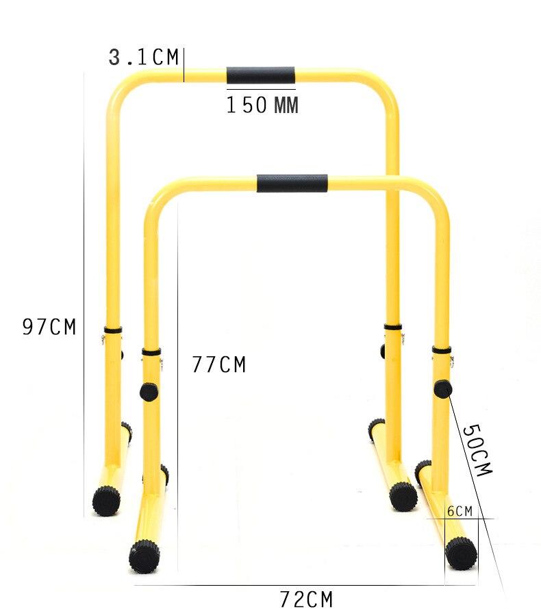 Кронштейн Push-Up высотой 4 уровня Съемный параллельный брус ①
