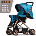 Baby Stroller baby Activity & Gear Mother& Kids Folding portable suspension stroller aluminium alloy 3C certification hot new
