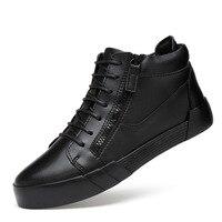 Мужская обувь для скейтбординга; зимняя теплая обувь на молнии из натуральной кожи; уличная спортивная тарелка; высокие кроссовки для бега;