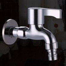 Frete grátis Único fria jardim rápida na torneira com liga de zinco de bico curvo máquina de lavar roupa