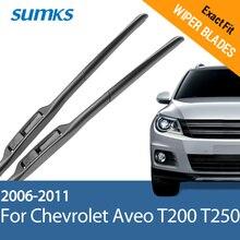 """Sumks стеклоочистителей для Chevrolet Aveo T200 T250 2"""" и 16"""" Fit крючок оружия 2006 2007 2008 2009 2010 2011"""