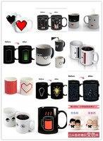 Econoled Tecnología Color De La Batería Cambio Termómetro Heat Taza Sensible Porcelain Tea Coffee Cup