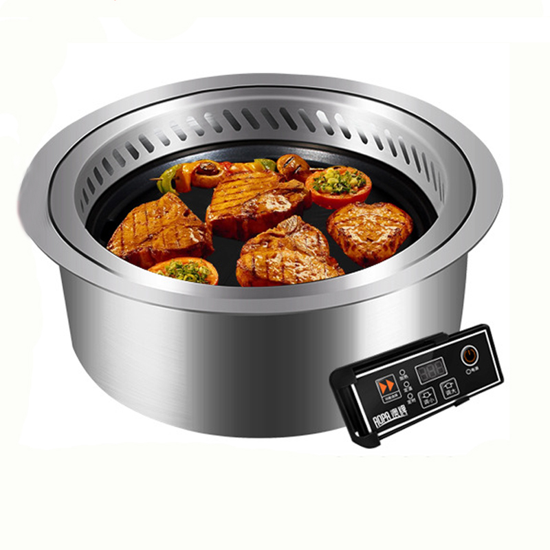 Smokeless Electric Grill Commercial Household Infrared Korean Non Stick BBQ Pan For Family DT40