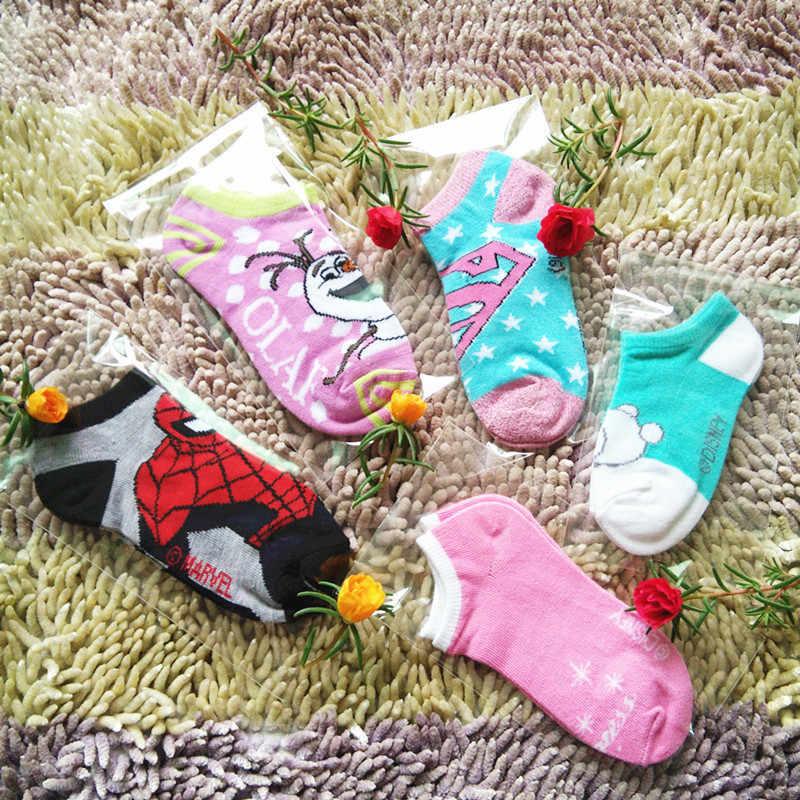 1 pc 1 a 15 anos de idade do bebê dos desenhos animados barco meias meninos meninas crianças meias listras bonito quatro estações pode usar