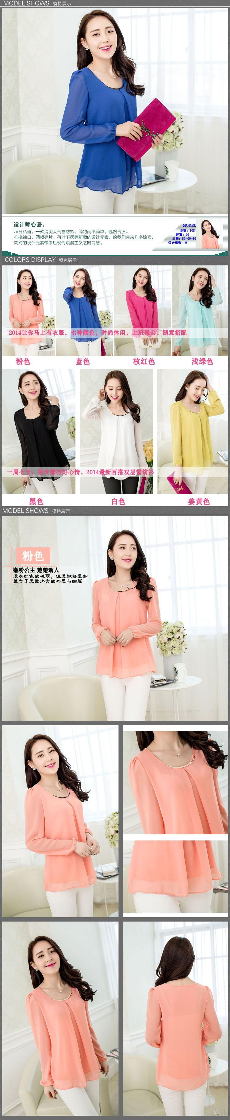 Женские блузки и Рубашки 2015 W4279
