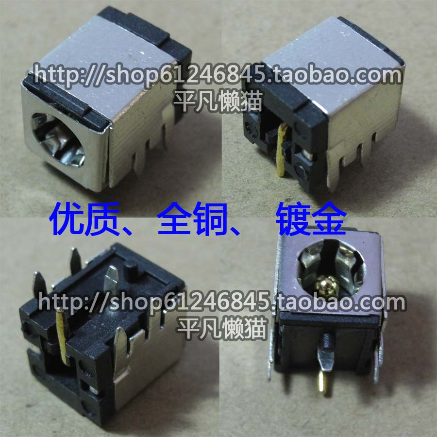 Free shipping For ASUS G74, G74S, G74SX Power Connector Inner Needle Diameter = 2.5mm