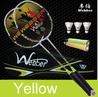 Professional badminton racket 2pcs carbon fiber rackets with 3 shuttlecock and 1 backpack badminton racquet set