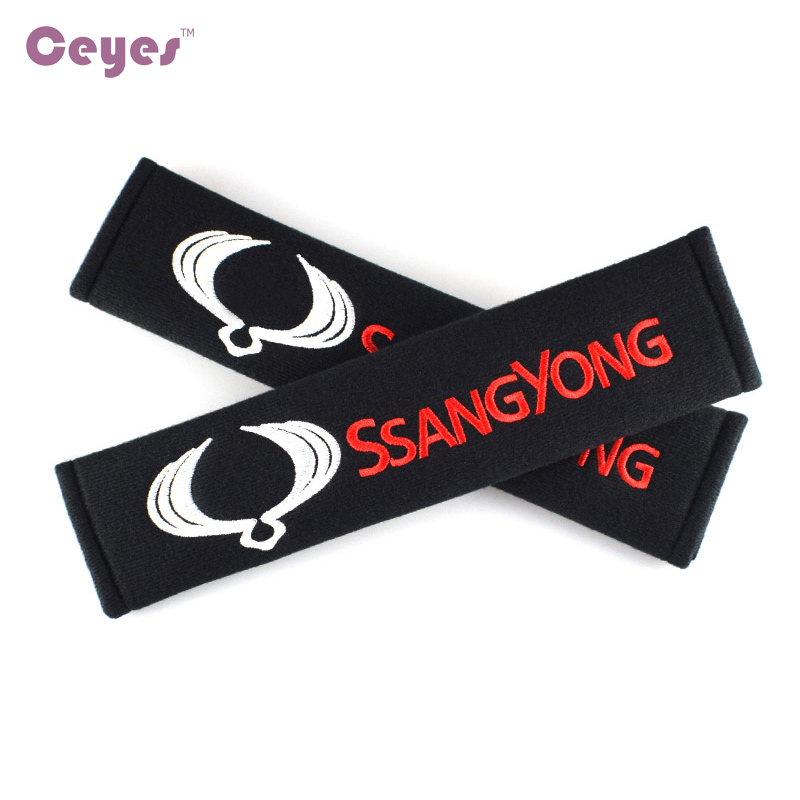 Car-Styling Auto Pure Cotton Case For Ssangyong Kyron Rexton Korando Actyon Sports Tivoli Emblem Rodius Car Styling Car Sticker image