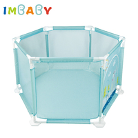 IMBABY Plastic Baby Playpens For Kids Baby Fence Pool Balls Children's Tent For Baby Safety Barriers For 0 36 Months Children