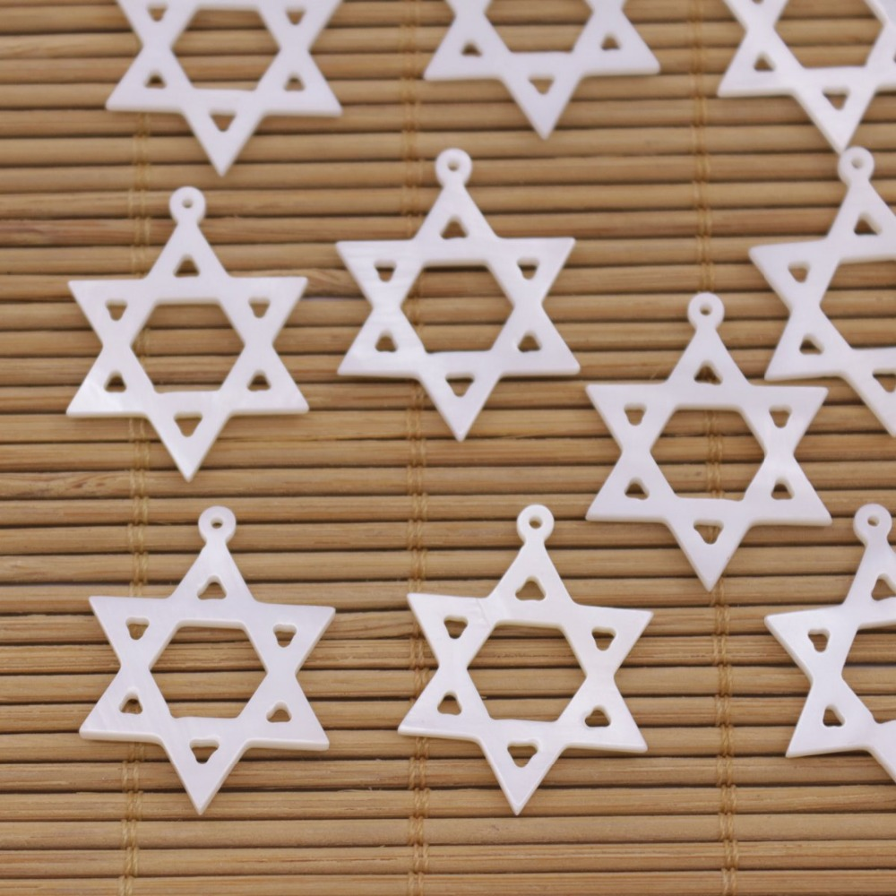 Купить с кэшбэком 10 PCS 25mm Hexagon Star Shell Natural White Mother of Pearl Jewelry Making DIY