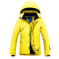 Ski Jacket Male Windproof Waterproof Thicken Warm Snow Snowboard Ski Jacket Hiking Camping Outdoor Jacket Winter Clothes