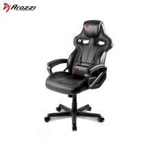 Компьютерное игровое кресло Gaming chair Arozzi MILANO