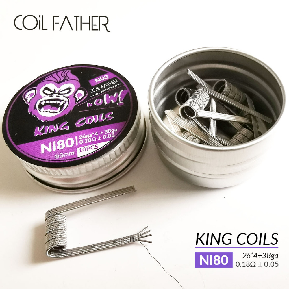 King Coil