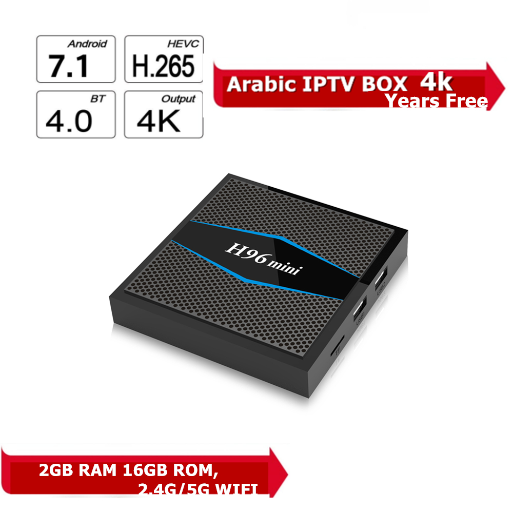 H96 Mini S905w Arabic IPTV box Android Smart Swedish TV box Free 1300 IPTV Subscription with