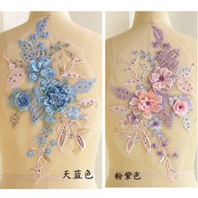 купить 1 Piece Colorful Lace Applique Embroidered Floral Lace Neckline Neck Collar Trim Clothes Sewing Appliques Beaded Lace Fabric онлайн