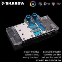 Курган BS-GAG2060-PA, LRC 2,0 полное покрытие графика карты водяного охлаждения блоки, для Galaxy/Gainward RTX2060/GTX1660Ti/GTX1660