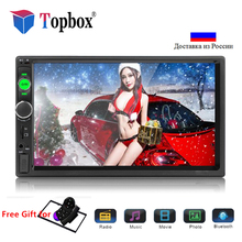 Topbox 2din Car Radio Bluetooth Autoradio Mirrorlink 2 din 7 digital Screen Car stereo MP5 Player
