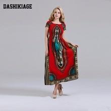 Dashikiage 100% Cotton Vintage Dashiki Long Dress Petal Sleeve Slash Neck African Print Maxi Dresses - two wearing styles