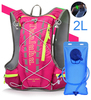Red backpack 2L