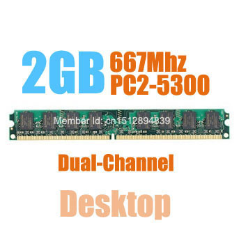 MLLSE New Sealed DIMM DDR2 667Mhz 2GB PC2-5300 memory for Desktop RAM,good quality!compatible with all motherboard!
