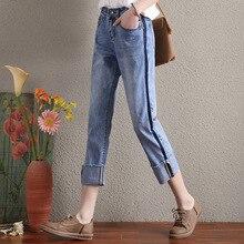 autumn fashion street wear cropped jeans woman 2017 loose fit stylish cuffs mid waist wide leg denim jeans pants for women