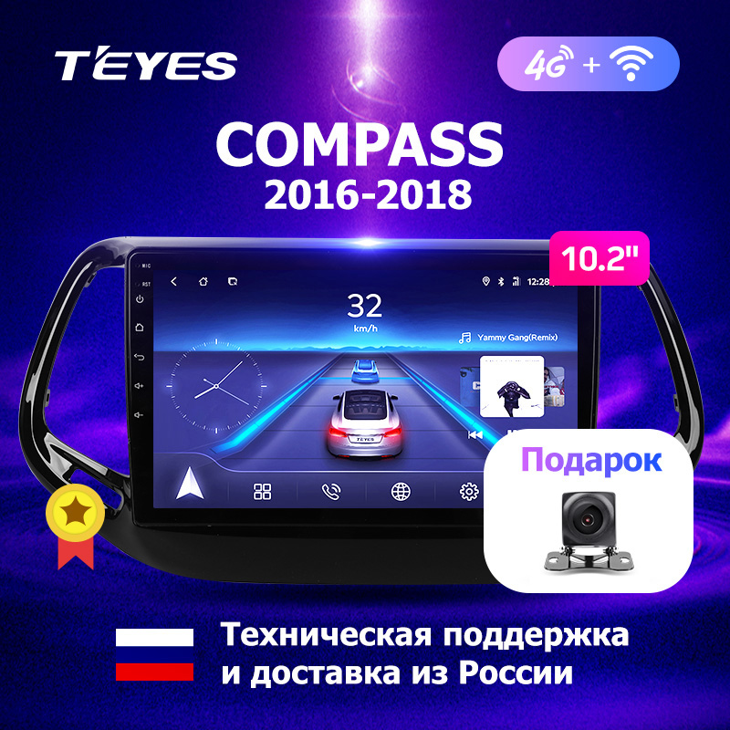 TEYES CC Android car dvd gps multimedia player For Jeep Compass 2016 2017 2018 Car dvd navigation radio video audio player