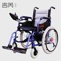 Электрических инвалидных колясок пожилых старый человек , идущий автомобиль портативный складной инвалидной коляске тормоз