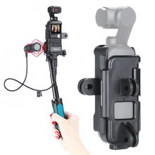 ULANZI OP-7 Mount bracket with 1/4 Screw for DJI Osmo Pocket Camera Interface Connect to Tripod Selfie GoPro Bicycle stick ulanzi magnetic large wide angle lens for dji osmo pocket osmo pocket accessories op 1 op 2 op 3 op 5 op 7 op 9 op 10