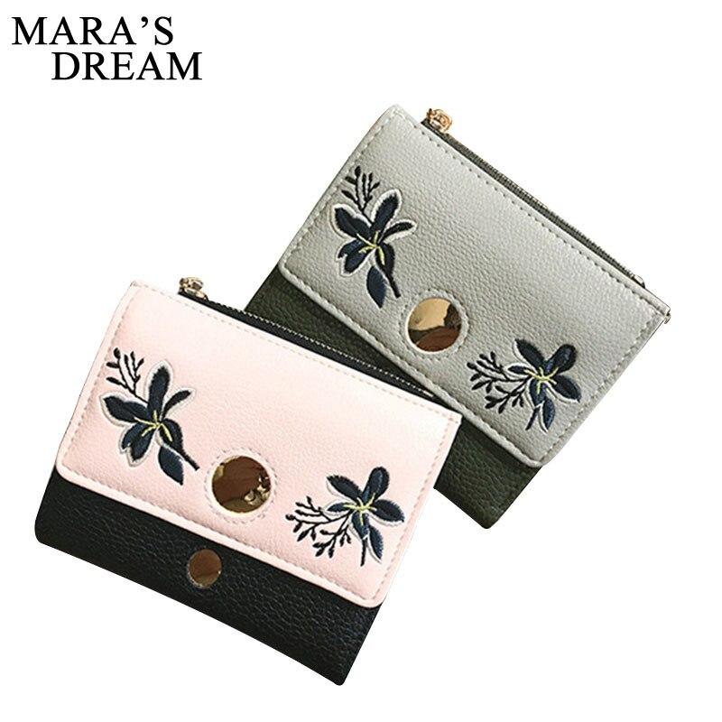Mara's Dream Short Wallet Fashion Embroidered Flower Women Wallets Three Fold New Female Purse Zipper Buckle Pocket Card Holders