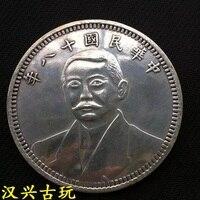 Em dezoito anos  Sun Zhongshan 10 yuan prata prata grande rodada up Sun Zhongshan como moedas de prata