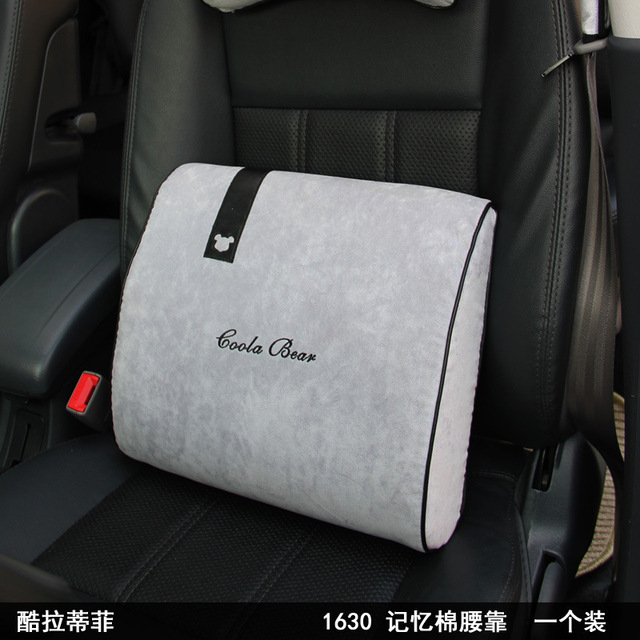 New Space Cotton Memory Car Seat Pillow Cushion Car Auto Supplies Pillow Auto is used by the waist