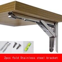 2 pces max negativo 65kg pesado 8 14 polegada dobrável suporte de aço inoxidável suporte de liberação triangular com instalar peças