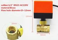 DN15/DN20/DN25/DN40,AC220V electric brass ball valve,Cold&hot water/Water vapor/heat gas 2 way Brass Motorized Ball Valve