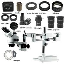3.5X 7X 45X 90X 180X Double Boom trinocular stereo Microscopio 1080P 34MP HDMI Soldering industrial PCB phone microscope camera