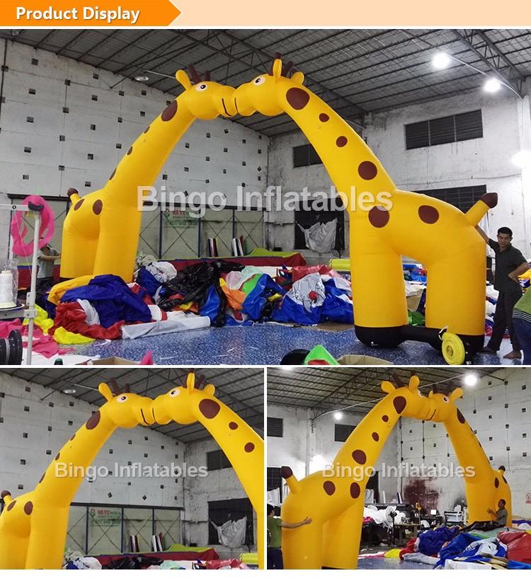 BG-A0750-2-8M-Giraffe-inflatable-arch