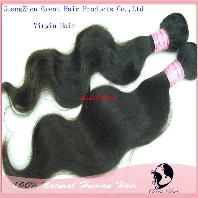 Cheap Virgem Hair 100% Cabelo Virgem Brasileiro Natural Color 14-30inch Regular Wave Weft 1 pcs/lot, Free Shipping hair ring