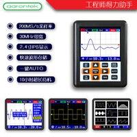 Dso 핸드 헬드 미니 휴대용 디지털 오실로스코프 30 m 대역폭 200 msps 샘플링 속도 ips lcd 디스플레이