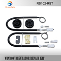 WINDOW REGULATOR COMPLETE CLIP SET FOR RENAULT SCENIC I WINDOW REGULATOR REPAIR KIT FRONT-RIGHT SIDE