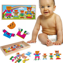 Wooden Puzzle Set Baby Educational Toys Bear Changing Clothes Puzzles Kids Children's Wooden Toy Free Shipping