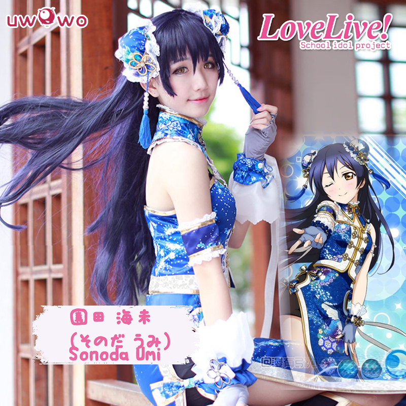 UWOWO Sonoda Umi Cosplay Love Live! Lovelive School Idol Project Blue Cheongsam Kawaii Women Costume Women