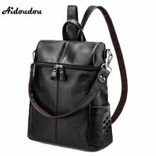 Aidoudou роскошные заклепки женские рюкзаки высокое качество кожа Школьные сумки для модная одежда для девочек большой туристические рюкзаки Mochila