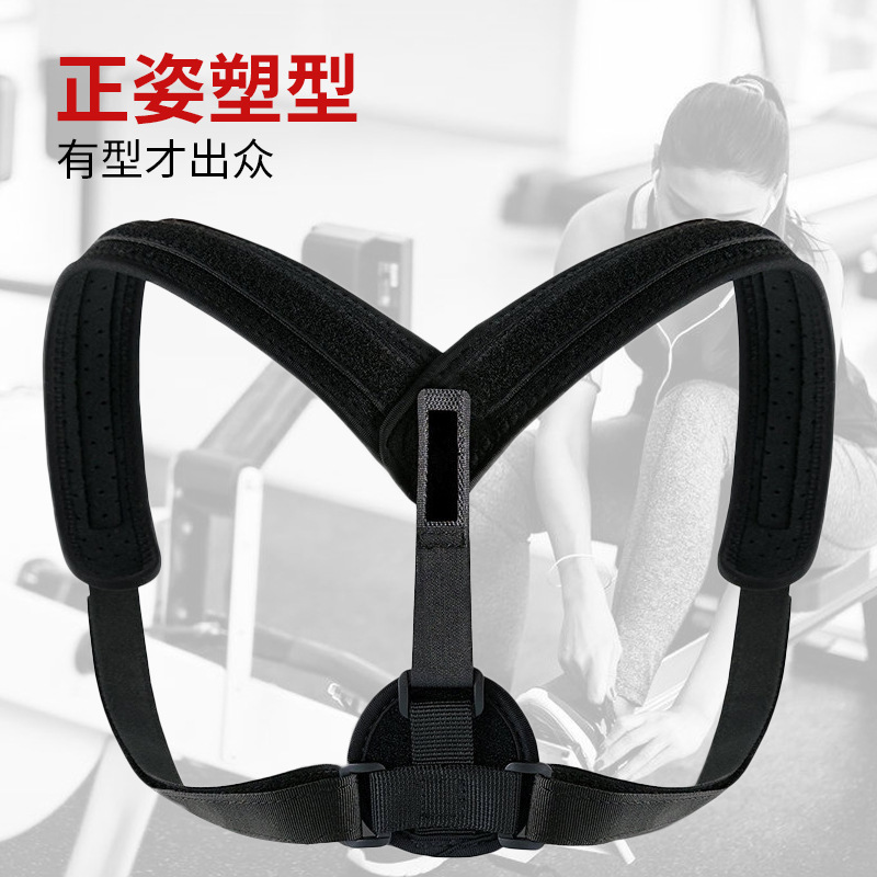 Hot selling adjustable hump straightening air breathing clavicle orthodontic belt free shipping