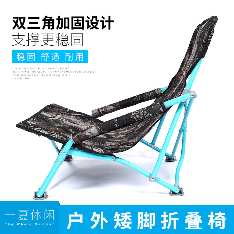 Awesome Beach Chair Oversize Folding Beach Lounge Cooler Chair Lay Flat Reclining Sun Lounge Chair Lightweight Portable With Storage Bag Caraccident5 Cool Chair Designs And Ideas Caraccident5Info