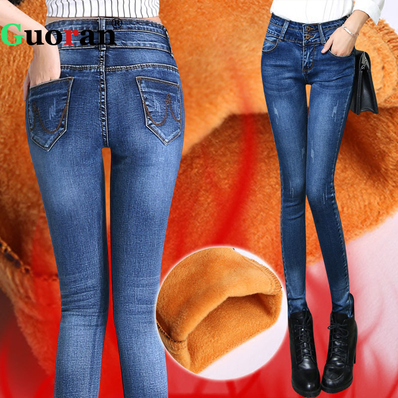 {Guoran} Winter Thicken Warm Women Denim Jeans Trousers Fleece Jeans Pencil Pants Stretch High Waist Slim Leggings Pantalon 2017 new jeans women spring pants high waist thin slim elastic waist pencil pants fashion denim trousers 3 color plus size